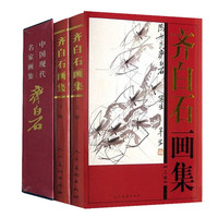 Traditional Chinese Painting Maters QI BAOSHI Sumi e Album Shrimp Flower XieYi Landscape Flower Birds Art Book