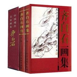 Traditional Chinese Painting Maters QI BAOSHI Sumi-e Album Shrimp Flower XieYi Landscape Flower Birds Art Book