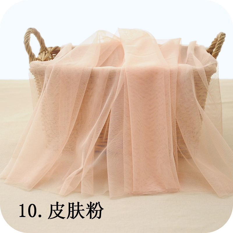 160*1m good quality soft Hexagonal Net Yarn Encryption Gauze Polyester Fabric, DIY Dress Skirt Cloth, 60g/m