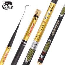 Excessive High quality Tremendous Gentle  Arduous 3.6m-7.2m Stream Fishing Rod Transportable Telescopic Fishing Rod Carbon Fiber Hand Pole for Carp Rod