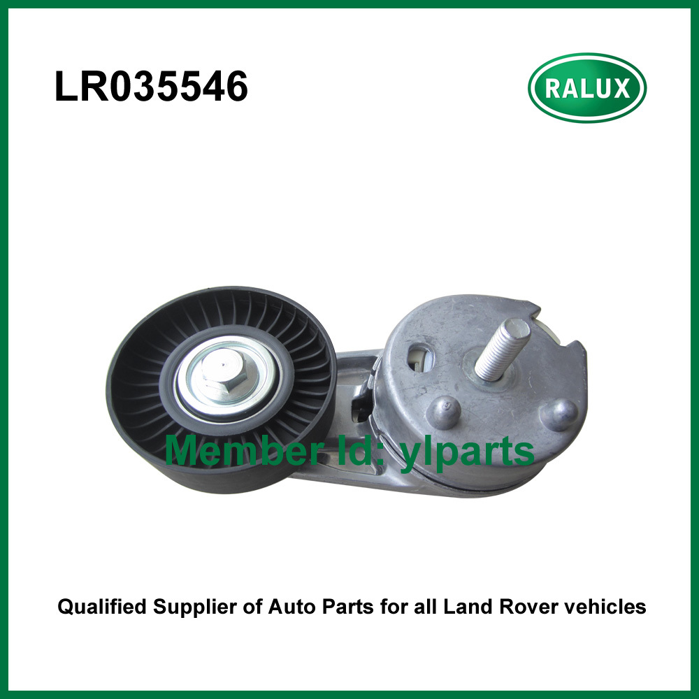 Lr035546 lr010756 auto primary drive belt tensioner idler pulley with bolt for land range rover sport