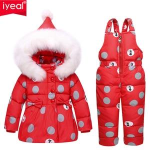 Image 2 - IYeal חורף ילדי בנות בגדים סטי חם סלעית ברווז למטה מעיל מעילים + מכנסיים עמיד למים חליפת שלג ילדי תינוק בגדים