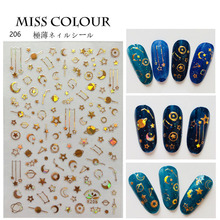 1pcs Nail Art Sticker Adhesive Star Moon Laser Gold and Silver Applique Light Therapy Jewelry