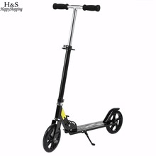New Scooters 2 Wheels Adult Scooter Adjustable Patinete Adulto Foldable Kick Scooter Trottinette Electrique Adulte