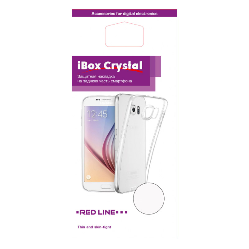 Фото - iBox UT000014536 Mobile Phone Accessories & Parts>>Mobile Phone Bags & Cases 360 degree round finger ring mobile phone smartphone stand holder