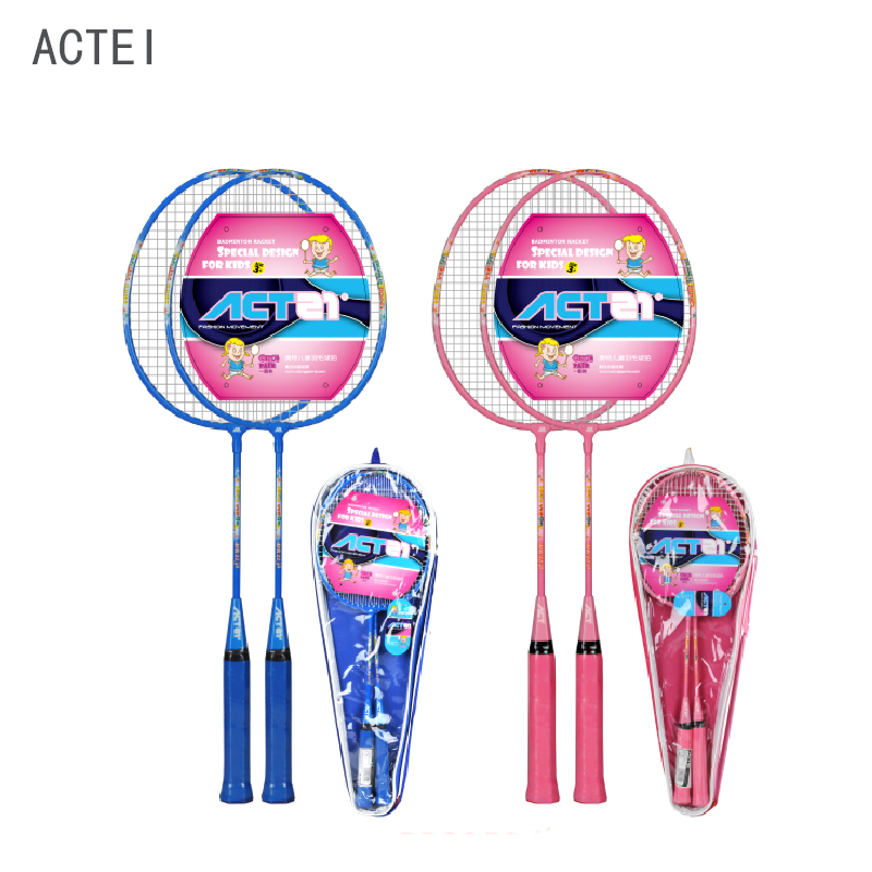 ACTEI BR2250 Iron Alloy Badminton Racket 0.8mm Wire Diameter Durable Wire Playing Children Can Use Badminton Racket