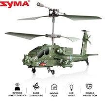 フライング男の子のおもちゃ RC S109G ヘリコプター