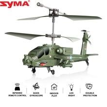 RTF Militaire Speelgoed S109G