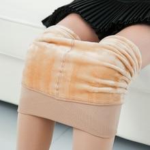 Warm Leggings for Women Cotton Slim Leggings Cashmere Foot Wear Elastic Pants Female Winter Leggings high waist pants Leggings