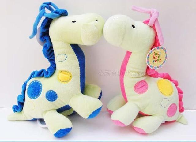 Lovely Music Stuffed Animals Plush Carter S Giraffe Dinosaur Music