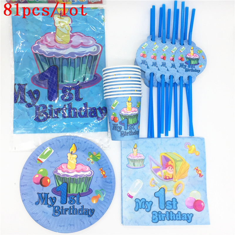 81PC\lot Kids Favors Blue My 1St Birthday Paper Cup Plates Baby Shower DecorationTablecloth Napkin Birthday Straw Party Supplies81PC\lot Kids Favors Blue My 1St Birthday Paper Cup Plates Baby Shower DecorationTablecloth Napkin Birthday Straw Party Supplies