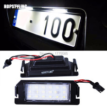Hopstyling 2PCS/Lot LED Number License plate light Lamp for Kia Rio III UB 11-15 Picanto TA 11-15 Soul AM 09-15 Soul II PS 14-15(China)