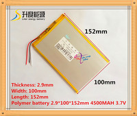 The Tablet Battery 3 7V 4500mAH 29100152 Polymer Lithium Ion Li Ion Battery For Tablet Pc