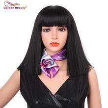 Жіночі синтетичні парики для волосся для чорних жінок 14inch чорний / коричневий парик короткий прямий парик волосся теплостійкий 2 кольори