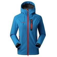 SAENSHING Fleece Waterproof Outdoor Women Jacket