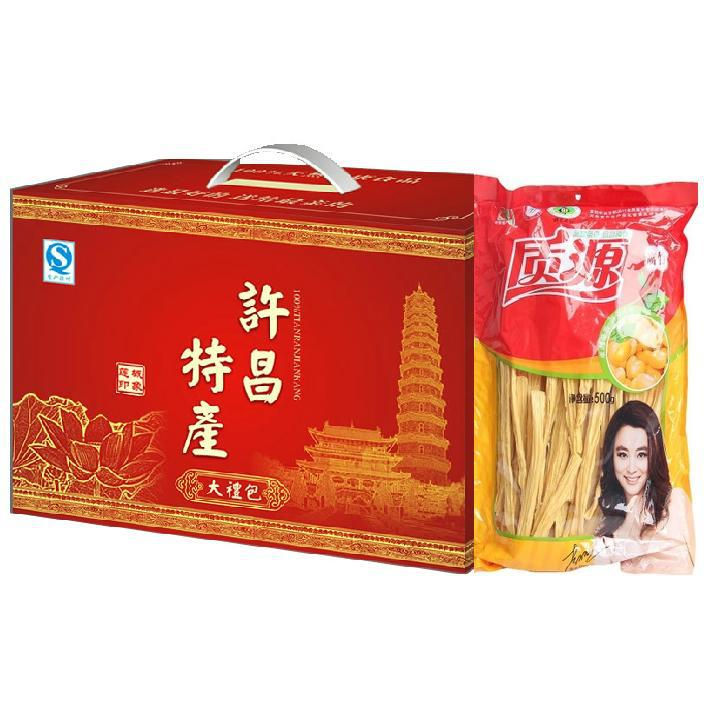 Xuchang yuba gift 500g * 5 bags of Chinese GI products