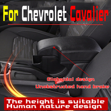 Leather Car Armrest  For Chevrolet Cavalier Centre Console Storage Box
