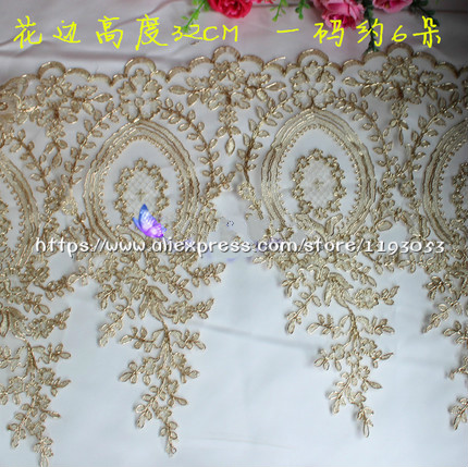 3 Yard/Lot Light gold Gauze embroidery lace fabric decoration diy handmade lace  trim 32cm