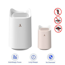 LIGINWAAT Mosquito Killer Lamp USB Charging Electric Photocatalyst Mosquito Dispeller Radiation-free Silent Mosquito Trap Lamp ywxlight photocatalyst no radiation mosquito killer lamp