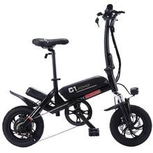 ALTRUISM C1 Electric Bikes Men 250w Folding Electric Bikes For Adults 36v E Bike For Adults Women Ebike Disc Brakes Bicycle