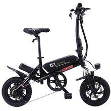 אלטרואיזם C1 חשמלי אופני גברים 250w מתקפל אופניים חשמליים למבוגרים 36v E אופני למבוגרים נשים Ebike בלמי דיסק אופניים