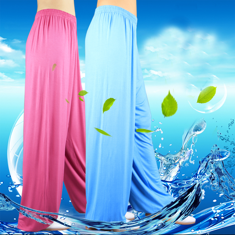 Yoga Joggers Baggy Trouser High Waist Soft Pants Loose Breathable Belly Dance Bloomer Modal Solid Taichi Pants
