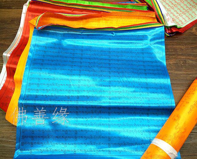 Budizam Predmet 6.8 metra 20 PCS / niz visokokvalitetna svila 5 Boja - Kućni dekor - Foto 3