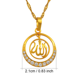 Image 3 - Anniyo High quality Cubic Zirconia Allah Pendant Necklace for Women Islam Jewelry Gold Color Middle East Arab Gifts #202904