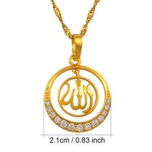 Image 3 - Anniyo collier de haute qualité avec pendentif en zircone cubique pour femmes, bijoux musulmans, couleur or, cadeaux arabes du moyen orient #202904