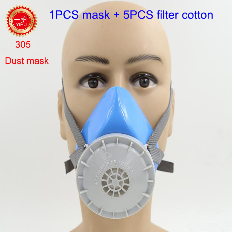 YIHU respirator dust mask High quality anti pollution dust mask PM2.5 dust smoke industrial safety dust respirator 3m 9502 dust masks n95 anti particulate matter anti pm2 5 smog protective industrial dust influenza virus mask h012912
