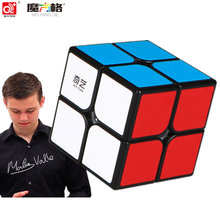Qiyi cube 2X2 magic cube 2 by 2 cube 50mm speed pocket sticker puzzle cube professional educational toys for children(China)