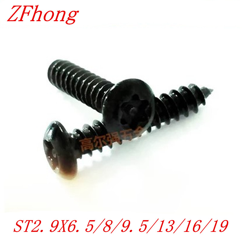 100pcs/lot ST2.9*6/8/9/13/16/19 M3 Six-Lobe black Torx pan head self tapping screw 100pcs lot m3 truss head self tapping screw steel with black m3 6 8 10 12 16 20 25 30