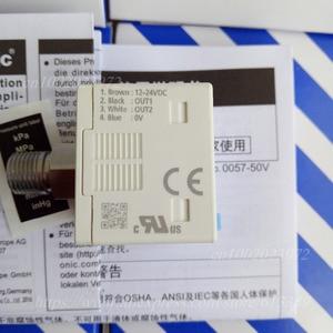 Image 3 - DP 101 npn 디지털 진공 음압 센서 압력 컨트롤러 100 to + 100 kpa 100% new & original
