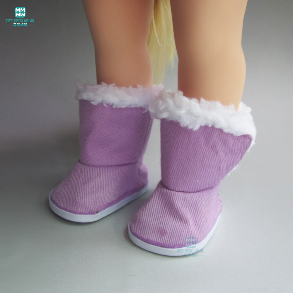 shoes for dolls fits 40cm salon dolls fashion Purple thick boots dolls accessories