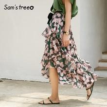 Chiffon Skirt Sweet Summer