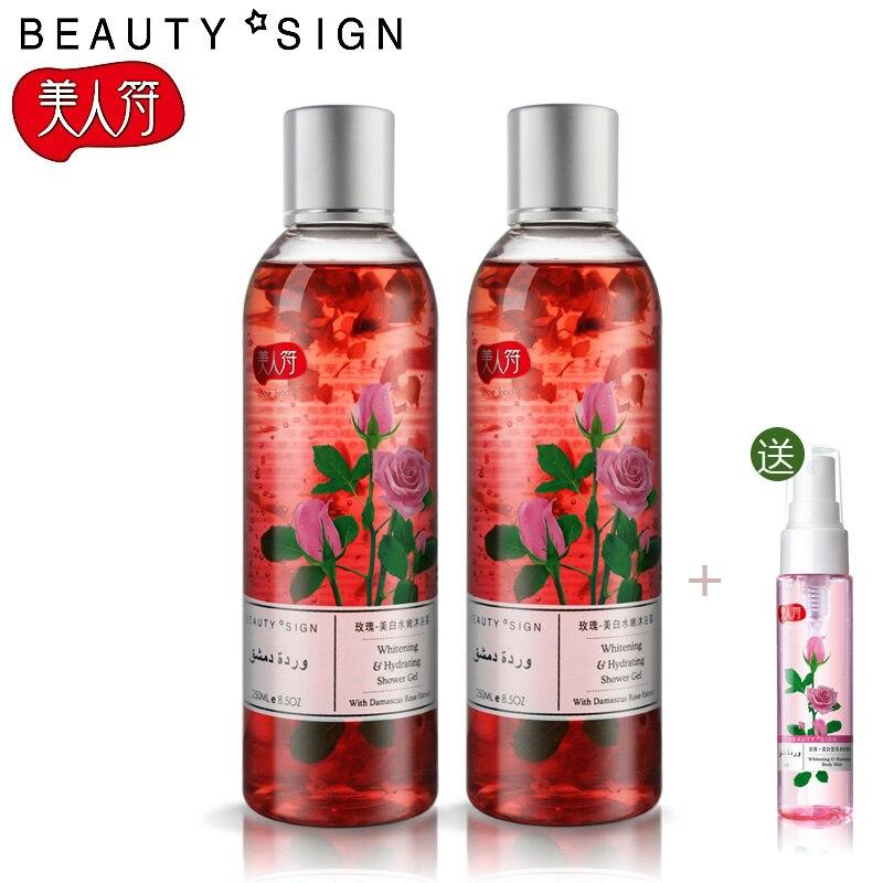 Eoa beauty rose essential oil shower gel 250ml 2 women's floweryness whitening moisturizing shower gel lotion