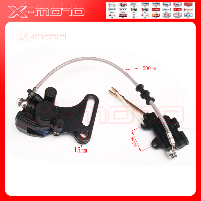 Brand-new Hydraulic Rear Brake System Assembly KAYO BSE  Dirt Bike Pit Bike Master Cylinder Caliper hose 500mm Long 2750 fantasy cotu
