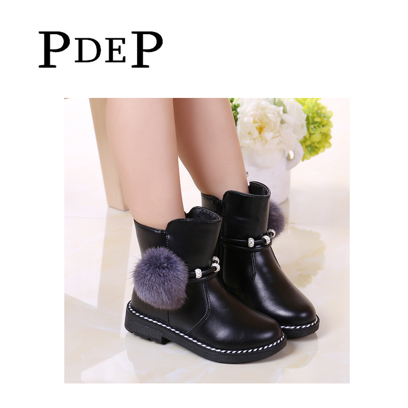 0df61d856146 PDEP Little Girls Boot With Size 9
