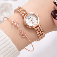 2pcs/Set Luxury Fashion Diamond Beaded Chain Watch Temperament Leaves Bracelet Senhoras assistir free shipping W(China)