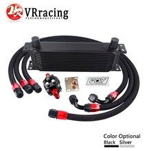 VR RACING-Универсальный 13 РЯД AN10 Двигатель трансмисс масляный радиатор комплект+ фильтр перемещение с PQY наклейка+ коробка VR7013+ KIT3