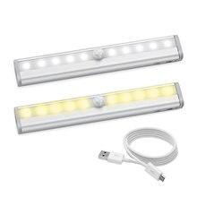 Usb перезаряжаемая 10 светодиодная подсветка под шкаф pir датчик
