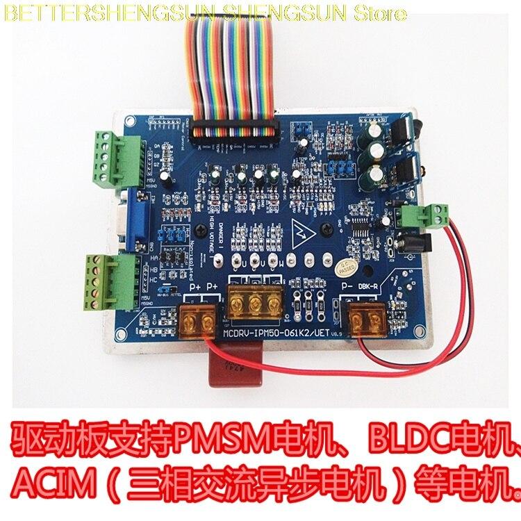 5KW 600V BLDC/PMSM motor Sinusoidal square wave IPM50 brushless DC motor drive panel
