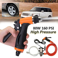 12V 80W 160PSI High Pressure Washer Auto Wash Pump Kit w/ Car Cigarette Charger for Watering Flowers Car/ Ship Lightweight
