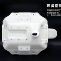 EFT plant protection drone anti shock 10L medicine box Water Tank for Agriculture Plant Protection Drone