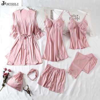 JRMISSI New Spring 7 Piece Sexy Lace Pajamas Set Women Faux Silk Lace Sling Sleeveless Shirt Shorts Summer Robe Sleepwear - DISCOUNT ITEM  0% OFF All Category