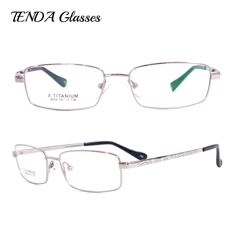 ᓂTitanio anteojos flexible marcos miopía Gafas hombres Monturas de ...