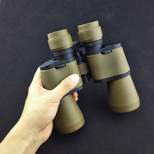 High quality HD vision 7*50  Optical Military binoculars High-power telescope for hunting telescope outdoor binoculars