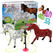 1pc Electric Zebra 14cm Electric Horse Around The Pile of Plastic Toy Electric Horse 2 Random Fancy Toy for Children