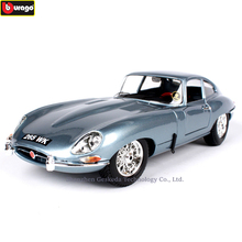 Bburago 1:18 Jaguar E-type Coupe classic car Alloy Retro Car Model Classic Decoration Collection gift
