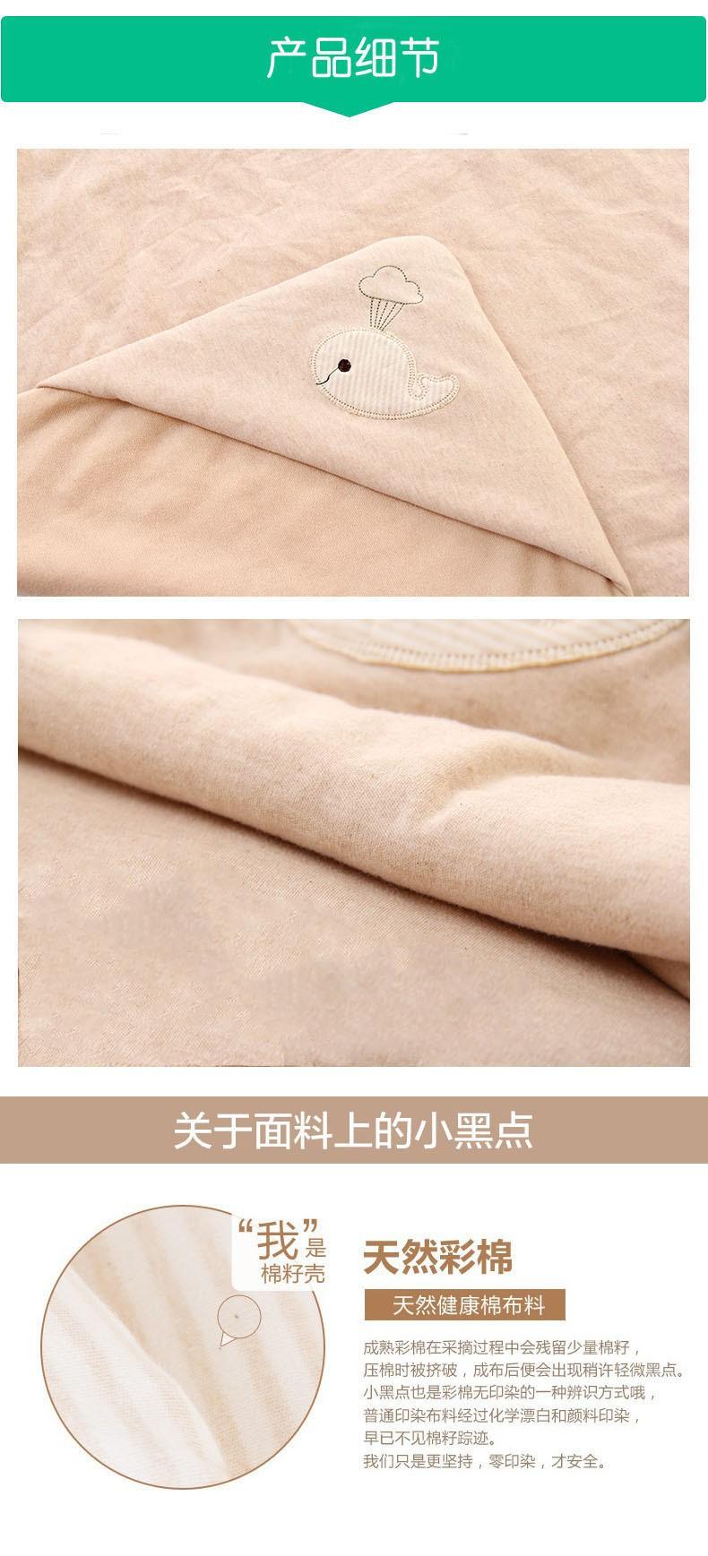 oversized sleeping bags (8)